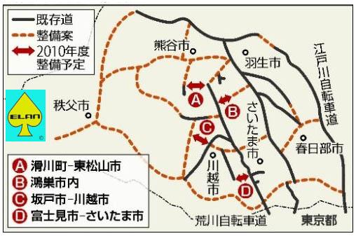 埼玉自転車.jpg