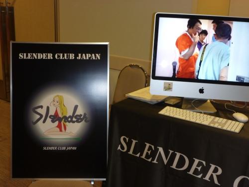 SCJ in tokyo 2010.jpg