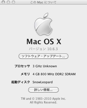 Hac1.jpg