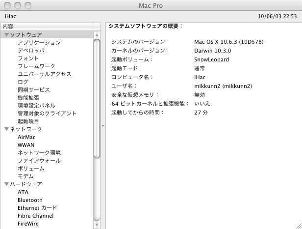 Hac2.jpg