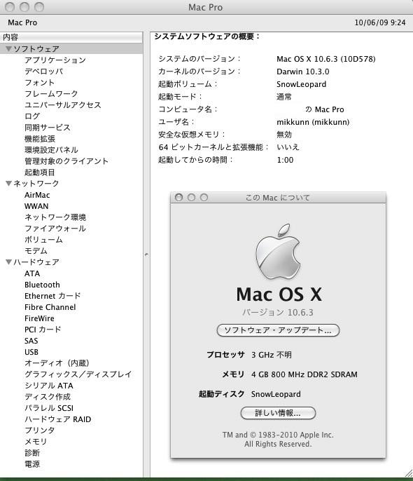 10.6.3.jpg