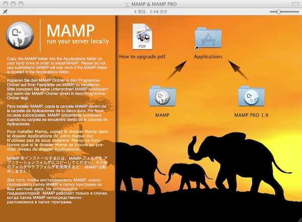 MAMP.jpg
