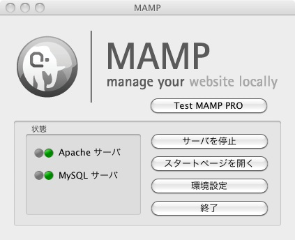 """MAMPstart.jpg"""