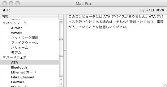ATApre.jpg