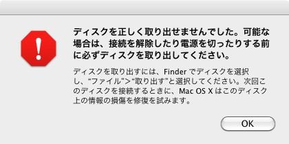 """Error.jpg"""""""