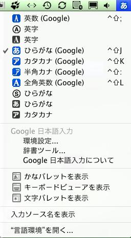 IMS menu.jpg